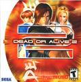 Dead or Alive 2 | Sega Dreamcast
