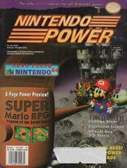 [Volume 82] Super Mario RPG Nintendo Power Prices