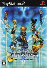 Kingdom Hearts II Final Mix JP Playstation 2 Prices