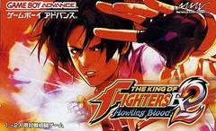 King of Fighters EX2 Howling Blood JP GameBoy Advance Prices