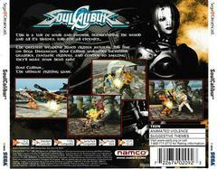 Back Of Case | Soul Calibur Sega Dreamcast
