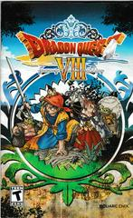 Manual - Front | Dragon Quest VIII: Journey of the Cursed King Playstation 2