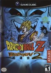 Dragon Ball Z Budokai 2 Gamecube Prices
