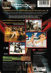 Back Of Box/Slip Cover | Dead or Alive Ultimate Xbox