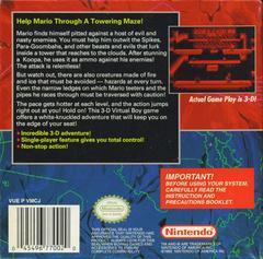 Mario Clash - Back | Mario Clash Virtual Boy