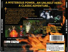 Back Of Box   Breath of Fire 3 Playstation