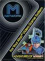 Adventures of Tron | Atari 2600