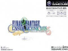 Final Fantasy Crystal Chronicles JP Gamecube Prices