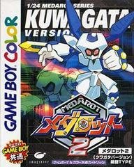 Medarot 2 [Kuwagata Version] JP GameBoy Color Prices