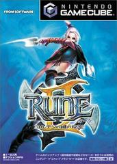 Rune II JP Gamecube Prices