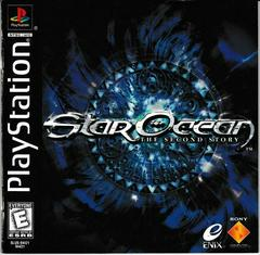Manual - Front   Star Ocean: The Second Story Playstation