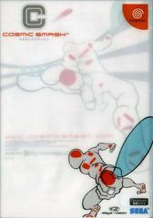 Cosmic Smash JP Sega Dreamcast Prices