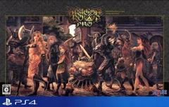 Dragon's Crown Pro [Loyal Package] JP Playstation 4 Prices