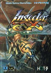 Insector X JP Sega Mega Drive Prices