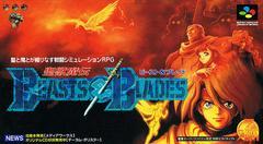 Beasts & Blades Super Famicom Prices