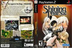 Artwork - Back, Front | Shining Tears Playstation 2