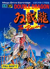 Double Dragon II: The Revenge JP Sega Mega Drive Prices