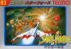 Super Star Force Famicom Prices