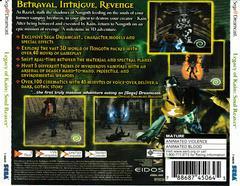 Back Of Case | Legacy of Kain Soul Reaver Sega Dreamcast