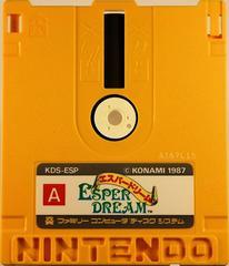 Disk (Front) | Esper Dream Famicom Disk System