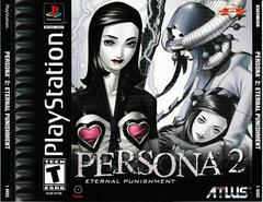 Artwork - Front | Persona 2 Eternal Punishment Playstation