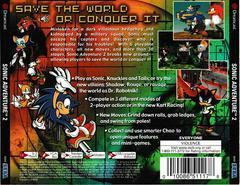 Back Of Case | Sonic Adventure 2 Sega Dreamcast