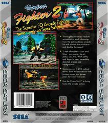 Back Of Box | Virtua Fighter 2 Sega Saturn