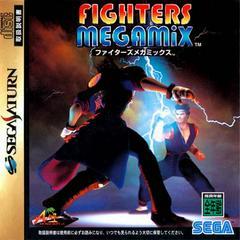 Fighters Megamix JP Sega Saturn Prices