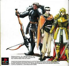 Manual - Back | Brigandine: The Legend of Forsena Playstation