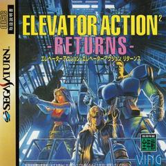 Elevator Action Returns JP Sega Saturn Prices
