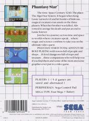 Phantasy Star - Back | Phantasy Star Sega Master System