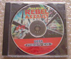 Star Wars Rebel Assault Sega CD Prices
