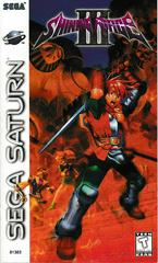 Manual - Front | Shining Force III Sega Saturn