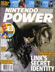 [Volume 193] Legend of Zelda: Twilight Princess Nintendo Power Prices