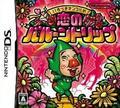 Ripend Tingle's Balloon Trip of Love   JP Nintendo DS