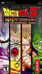 Dragon Ball Z Shin Budokai: Another Road PSP Prices