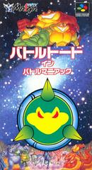 Battletoads in Battlemaniacs Super Famicom Prices