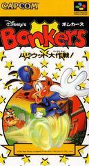 Bonkers Super Famicom Prices