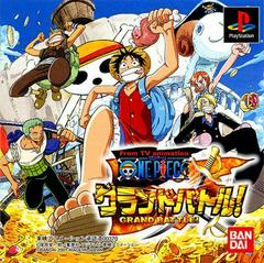 From TV Animation - One Piece Grand Battle JP Playstation Prices