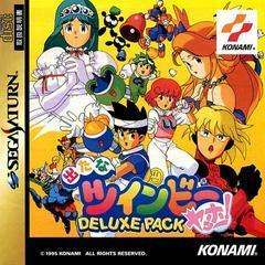 Detana TwinBee Yahoo JP Sega Saturn Prices