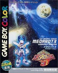 Medarot 3 [Kuwagata Version] JP GameBoy Color Prices