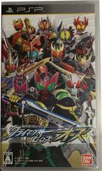 Kamen Rider Climax Heroes OOO JP PSP Prices
