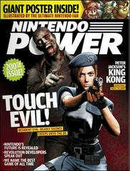 [Volume 200] Resident Evil: Deadly Silence Nintendo Power Prices