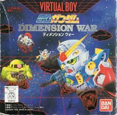 SD Gundam Dimension Wars Virtual Boy Prices