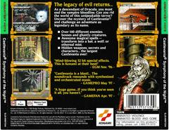 Rear Artwork - Outside | Castlevania Symphony of the Night [Greatest Hits] Playstation