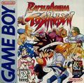 Battle Arena Toshinden | GameBoy