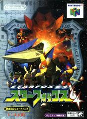 Star Fox 64 JP Nintendo 64 Prices