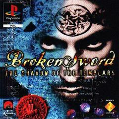 Broken Sword PAL Playstation Prices