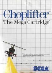Choplifter! Sega Master System Prices