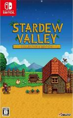 Stardew Valley Collector's Edition JP Nintendo Switch Prices